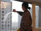 家庭保洁日常保洁玻璃清洗出租房保洁公寓保洁