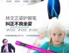 济宁市爱大爱防蓝光手机眼镜上海市原理详解,手机眼镜怎么代理