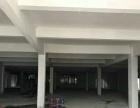 福永新和一楼1700平米空置厂房出租