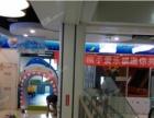 丰台宋家庄光彩路660平儿童乐园转让520786