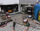 修得好青岛开发区冰箱维修维修