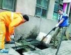 无锡崇安区管道疏通 排水管道清洗