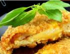 新食界小米鸡排加盟费多少钱