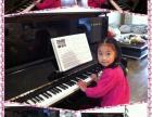 钢琴租赁 天天琴行