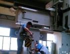 维修通用机床