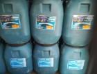厂家供应普适反应型防水粘结材料