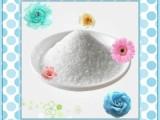 对二氧环己酮 3041-16-5 含量99.5% 现货直发