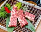 韩国传统烧烤师傅,果木炭火烤肉师傅菜品策划运营指导