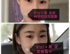 韩式半永久化妆仿真根状眉美瞳线效果怎么样
