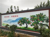 郊区刷墙广告,墙体喷绘,墙体广告,文化墙粉刷,新农村绘画