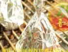 重庆四海花甲米线加盟成都锡纸花甲米线加盟
