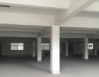武安镇官山工业园区 厂房 9300平米