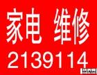 桂林热水器维修桂林太阳能维修桂林强排热水器维修万家乐热水器