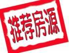 河东新区杰灵小区菜市场住宅底商52平米