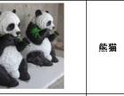 上海大克仿真动物模型 1:1定制模型仿真度逼真