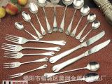 不锈钢勺刀叉餐具水滴系列全套 酒店西餐具 餐刀长柄尖勺圆勺餐叉