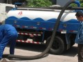 专业管道疏通及安装 化粪池清理 泥浆清理 污水转运 抽粪