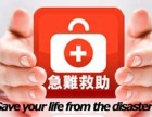 邵阳24H道路救援拖车 高速救援 电话号码多少?