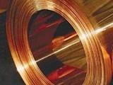 CH铜合金 进口