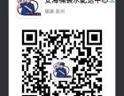 晋江送水/晋江桶装水/安海/内坑送水/安东开发区送