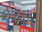 大庆庆维笔记本维修中心芯片级维修ec维修io维修