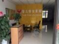 河北师范大学大学生创业、保姆、月嫂、育婴师、保洁