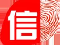 烟台吉业电子商务主业务:网站建设,盘石网盟推广,网站诚信认证