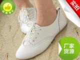 2013秋季韩版英伦风小白鞋真皮女单鞋休闲牛津底尖头平跟底学生鞋