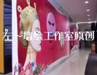 惠州专业墙绘