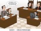 天津商业纠纷律师