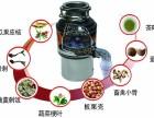 欢迎进入-!北京爱迪生垃圾处理器(各区)波曼逊售后服务总部