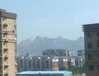 次新小区新装修 全明落地大阳台 可看浮山美景 青建依山半岛