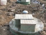 一體化預制泵站廠家A關莊一體化預制泵站廠家