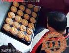 郑州武汉北京蜂蜜南瓜糕加盟 无水南瓜蛋糕