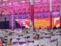 企业年会 中西式冷宴会、中式大盆宴、异国风情美