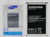 优势批发 三星 Note3原装电池 N9000手机电池 原装正品