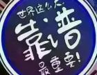 太原瑞祥搬运公司【设备机器搬迁安装、搬家高空吊运】