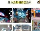 创意儿童寓教于乐新奇DIY手工坊1-5万元