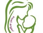 香港艾贝尔孕前产后恢复+产康培训