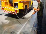 海口专业疏通管道 高压车疏通 市政清淤 清理化粪池 清洗水池