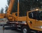 武清区大件设备运输搬运吊装服务有限公司