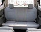 威旺M20面包车 2014款 1.5 手动 基本型BJ415B-
