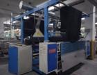 长期购销二手纺织印染设备
