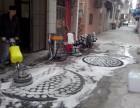 重庆两江新区保洁 地毯清洗 办公室清洁