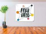 企业文化墙设计,公司形象墙,企业精神,亚克力,水晶字,公告栏