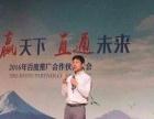 百度(鹰潭)企业网站建设,微信公众制作,百度推广