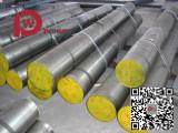 经销批发抚顺特钢 品质保证 P20模具钢材料 P20模具钢圆棒
