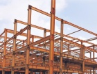 温州飞龙钢结构