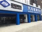 武汉福耀汽车玻璃专业装配
