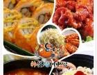 幸福的紫菜包饭加盟 技术培训 韩式料理